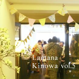 kinowa_vol.5_re