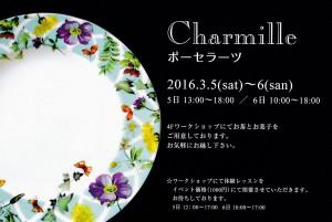 chramille